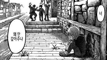 進撃の巨人 ネタバレ 83 最新刊 画バレ 全部 確定~別冊少年マガジン1.jpg