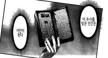 進撃の巨人 ネタバレ 83 最新刊 画バレ 全部 確定~別冊少年マガジン18.jpg