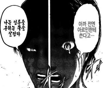 進撃の巨人 ネタバレ 83 最新刊 画バレ 全部 確定~別冊少年マガジン42.jpg
