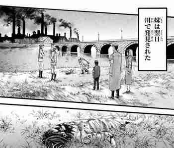 進撃の巨人 ネタバレ 86 最新刊 画バレ 全部 確定~別冊少年マガジン15.jpg