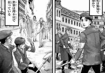 進撃の巨人 ネタバレ 86 最新刊 画バレ 全部 確定~別冊少年マガジン24.jpg