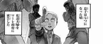 進撃の巨人 ネタバレ 86 最新刊 画バレ 全部 確定~別冊少年マガジン46 -1.jpg