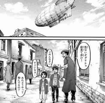 進撃の巨人 ネタバレ 86 最新刊 画バレ 全部 確定~別冊少年マガジン5.jpg