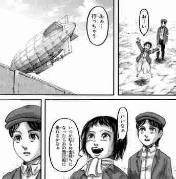 進撃の巨人 ネタバレ 86 最新刊 画バレ 全部 確定~別冊少年マガジン6.jpg