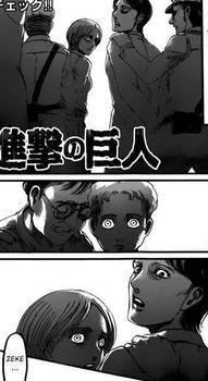 進撃の巨人 ネタバレ 87 最新刊 画バレ【最新88】3.jpg
