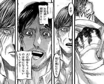 進撃の巨人 ネタバレ 88 最新刊 画バレ【最新89】11.jpg