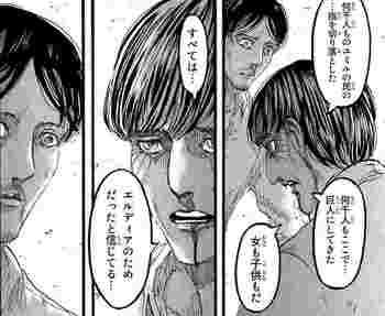 進撃の巨人 ネタバレ 88 最新刊 画バレ【最新89】12.jpg