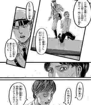 進撃の巨人 ネタバレ 88 最新刊 画バレ【最新89】17.jpg
