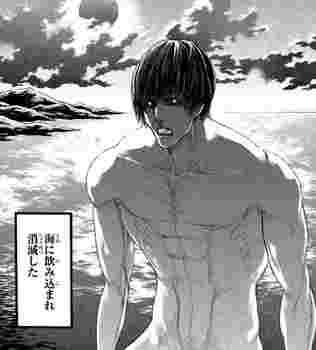進撃の巨人 ネタバレ 88 最新刊 画バレ【最新89】3.jpg