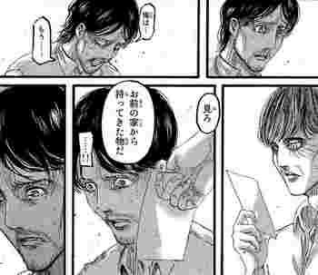 進撃の巨人 ネタバレ 88 最新刊 画バレ【最新89】39.jpg