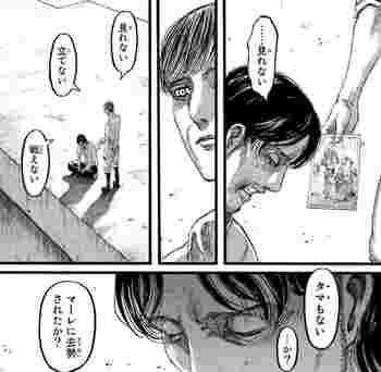 進撃の巨人 ネタバレ 88 最新刊 画バレ【最新89】40.jpg