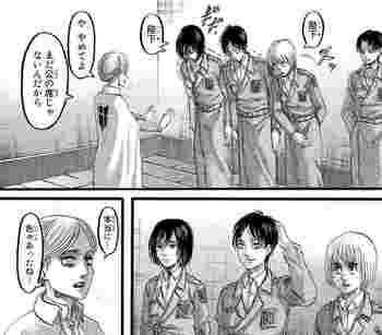 進撃の巨人 ネタバレ 89 最新刊 画バレ【最新90】19.jpg