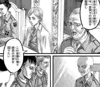 進撃の巨人 ネタバレ 89 最新刊 画バレ【最新90】22.jpg