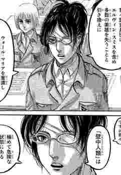 進撃の巨人 ネタバレ 89 最新刊 画バレ【最新90】23.jpg
