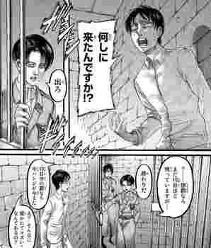 進撃の巨人 ネタバレ 89 最新刊 画バレ【最新90】3.jpg