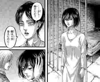 進撃の巨人 ネタバレ 89 最新刊 画バレ【最新90】5.jpg