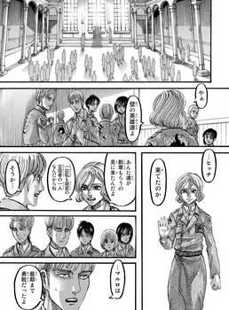 進撃の巨人 ネタバレ 90 最新刊 画バレ【最新91】10.jpg