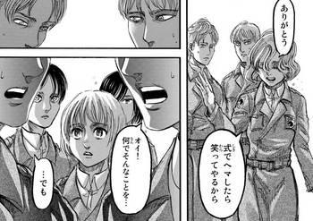 進撃の巨人 ネタバレ 90 最新刊 画バレ【最新91】12.jpg