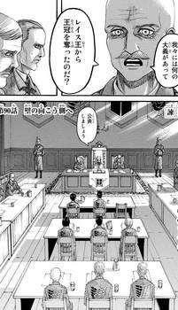 進撃の巨人 ネタバレ 90 最新刊 画バレ【最新91】2.jpg