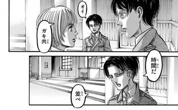 進撃の巨人 ネタバレ 90 最新刊 画バレ【最新91】22.jpg