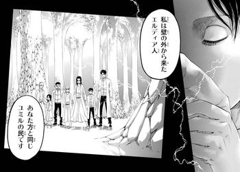 進撃の巨人 ネタバレ 90 最新刊 画バレ【最新91】26-1.JPG