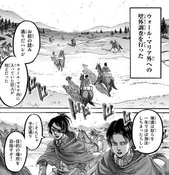 進撃の巨人 ネタバレ 90 最新刊 画バレ【最新91】34.jpg