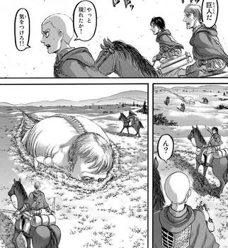 進撃の巨人 ネタバレ 90 最新刊 画バレ【最新91】35.jpg