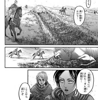 進撃の巨人 ネタバレ 90 最新刊 画バレ【最新91】36.jpg