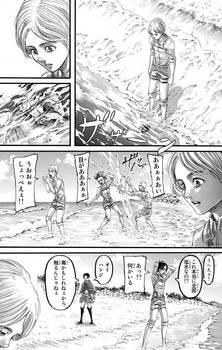 進撃の巨人 ネタバレ 90 最新刊 画バレ【最新91】40.jpg