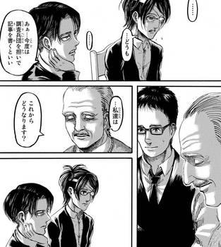 進撃の巨人 ネタバレ 90 最新刊 画バレ【最新91】8.jpg