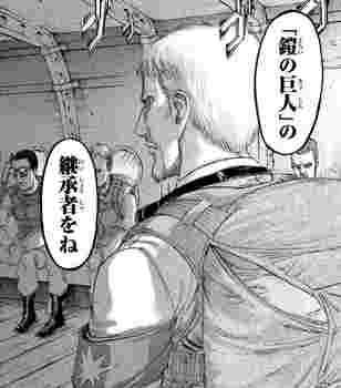 進撃の巨人 ネタバレ 91 最新刊 画バレ【最新92】16.jpg