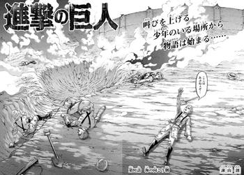 進撃の巨人 ネタバレ 91 最新刊 画バレ【最新92】2.JPG