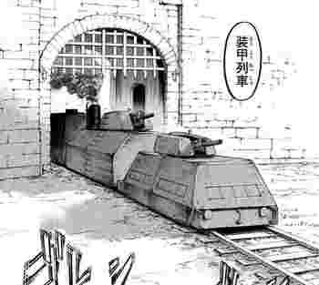進撃の巨人 ネタバレ 91 最新刊 画バレ【最新92】23.jpg