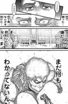 進撃の巨人 ネタバレ 96 最新刊 画バレ【最新97】31.jpg
