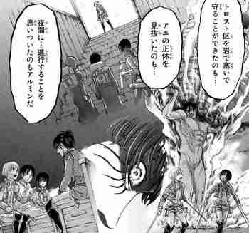 進撃の巨人ネタバレ画バレ最新84話白夜10.jpg