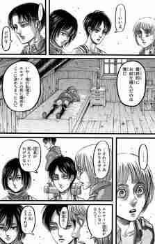 進撃の巨人ネタバレ画バレ最新85話 地下室13.jpg