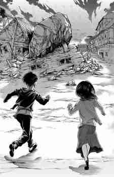 進撃の巨人ネタバレ画バレ最新85話 地下室21.jpg