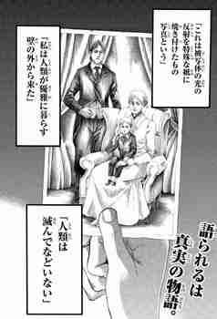 進撃の巨人ネタバレ画バレ最新85話 地下室46.jpg